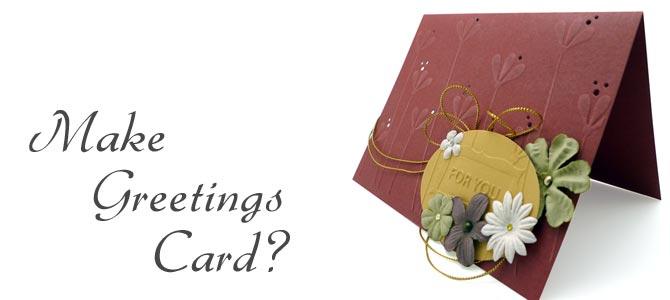 グリーティングカードでハートフルコミュニケーション!